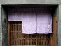 舞妓さん行き交う宮川筋に黒塗りの漆喰の壁が他の京町家と一線を画すあやめ庵。