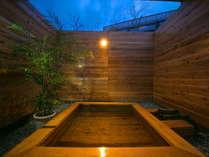 【貸切露天風呂】【入浴時間】◎15:00~23:00◎6:30~9:00