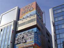 上野で最大級のカプセルホテル。上野周辺7駅からアクセスできる抜群の立地!!