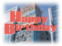 年に一度のBirthdayをご宿泊で迎えるあなた様へ・・・お誕生日のお祝いに♪ハッピープライス☆