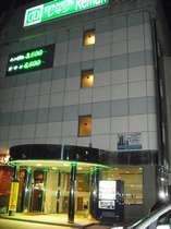 ビジネスホテルレマン