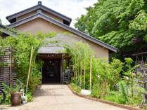 *【外観】熊野古道から徒歩5分の好立地★Welcome to