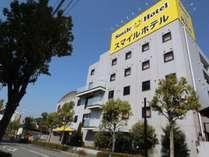 スマイルホテル掛川外観画像