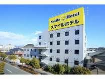 スマイルホテル掛川 (静岡県)