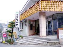 【外観】ハチ北高原まで車で約3分★話題の竹田城へもアクセス便利♪「なかや」の看板が目印です♪