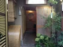 とみ家 (京都府)