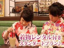 【男性限定】京都の街並みを着物で散策♪着物レンタル付きスタンダードプラン【朝パン&フリードリンク♪】