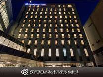 ダイワロイネットホテルぬまづ (静岡県)