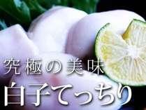 【天然物】冬の白い宝石「とろーりふく白子」を3種の食べ方で♪美食のふくフルコース!純白ふく会席プラン