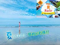 【じゃらん夏SALE】開催中★室数限定で更にお得なカプセルステイが!
