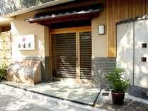 香爐園 (福井県)