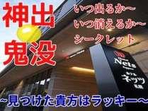 ●ねつ得 月 神出鬼没大バーゲンSALE更にパワーアップ第2弾好評発売中!!