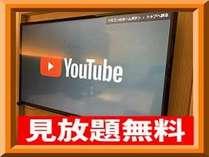 お部屋のテレビでYouTubeが鮮明に観れる!!更に簡単モバイル接続で情報を大画面に映し出しで楽しむ!