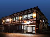 弥生旅館 (福井県)