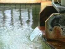 源泉かけ流し 100%天然温泉♪24時間 いつでも入浴可能です