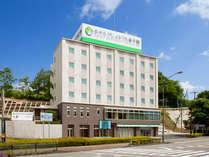 ホテル グレイトフル 高千穂◆じゃらんnet