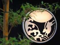 月とうさぎのロゴ。