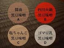 選べる2色鍋♪お好きな出汁の組合せをお選びください♪