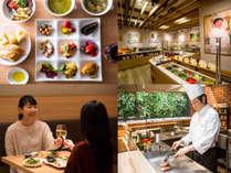 伝統と新しさがミックスした宮島別荘料理をオープンキッチンで楽しむ