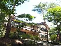 緑豊かな国有林を背に、静かにたたずむ別世界のプチホテル、、