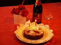 記念日プランの特典。ケーキとスパークリングワイン。大切な人との特別な日を♪
