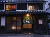 ◆玄関 外観◆醤油と酢の醸造を製造していた昔ながらの建物の造りをご覧下さいませ