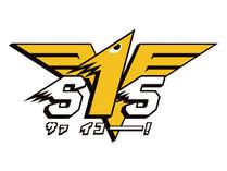 S15(サァイコー!)