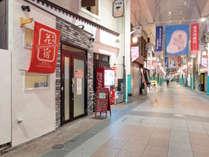 上川端商店街内にあります。美味しいお店もたくさんあります。