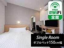 全室が幅150cmの広々ダブルベッドでございます。