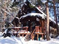 森の中の貸別荘 カンパーニュ白馬 (長野県)