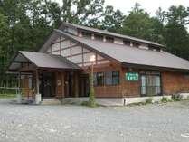 岩岳の湯(白馬塩の道温泉)ゴンドラ山麓駅舎から約200メートル