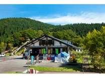 白神山地の拠点利用に最適の総合施設