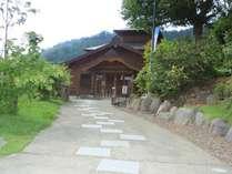 麻釜温泉公園_ふるさとの湯