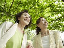 *50歳以上の方限定:旅好き・温泉好きのシニアの方におすすめ