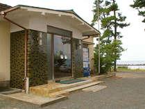 湯らゆら温泉郷 旅館 芳月 (京都府)