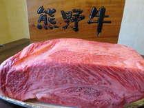 熊野牛※画像はイメージです