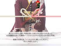 【九州ありがとうキャンペーン】ご夕食の際に嬉しい特典付き【1泊2食付】