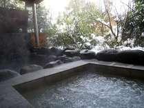 冬は、雪見の露天風呂が愉しめることも(45分/1200円)