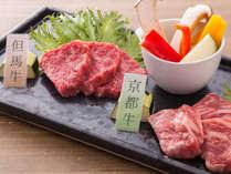 但馬牛と京都牛の食べ比べ