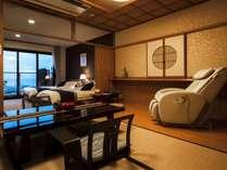 【展望風呂付客室】和洋室お部屋には全室マッサージチェアが完備