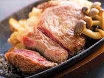 【阿波牛ステーキ付】徳島ブランド牛を味わう郷土料理会席プラン 2食付