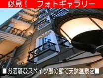 松江しんじ湖温泉 松江シティホテル別館