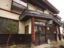 民宿 三十苅荘◆じゃらんnet
