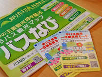 ≪市バス1日乗車券付き≫京都観光の味方!市バスを使って効率よく名所巡り♪