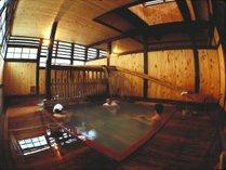 【周辺観光】共同浴場「滝の湯」当館にご宿泊の皆様には1回引換券をお渡ししております(ご希望者)