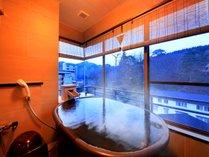 【温泉展望風呂付客室】紅葉の時期は絶景を眺めながら贅沢に