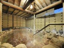 【貸切温泉露天風呂】良質な温泉をプライベートで愉しむ