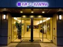 2007年オープンのデザインドホテル。お客様を温かくお迎えいたします。