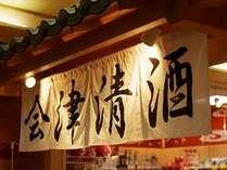 『日本酒1本付』料理グレードアップ・・・ご夕食時お銚子1本付