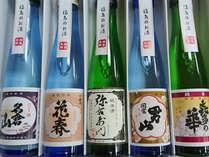 ◎地酒利き酒5本セット付◎日本酒プラン